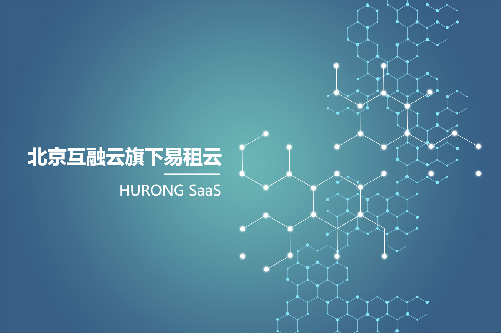 http://www.hurongsoft.com/attachFiles/p2p_article/p2p_article/22554369851356905371325655630573/20181025113608039.jpg