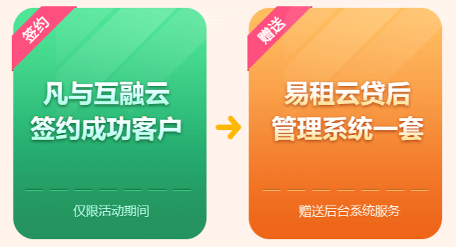 http://www.hurongsoft.com/attachFiles/p2p_article/p2p_article/51867877519332961353803510778661/20190104155930758.png