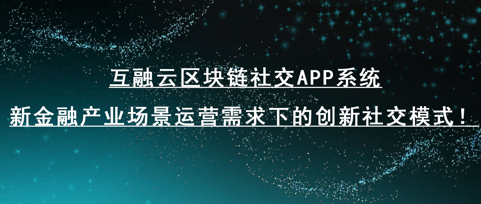 http://www.hurongsoft.com/attachFiles/p2p_article/p2p_article/53253969519538994482076968302128/20190125141334115.jpg