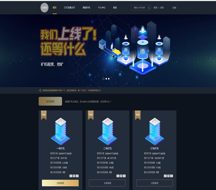 http://www.hurongsoft.com/attachFiles/p2p_article/p2p_article/72248679369644175403385280749307/20190111152241537.png